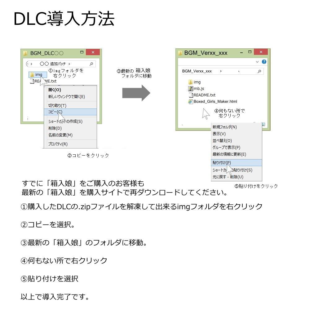 箱入娘 DLC06-08 べ〇子パックのサンプル画像3