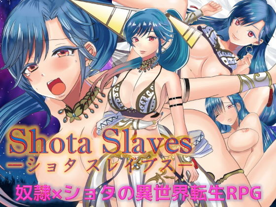 Shota Slaves(ショタスレイブス)