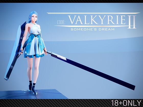 CODE:VALKYRIE II