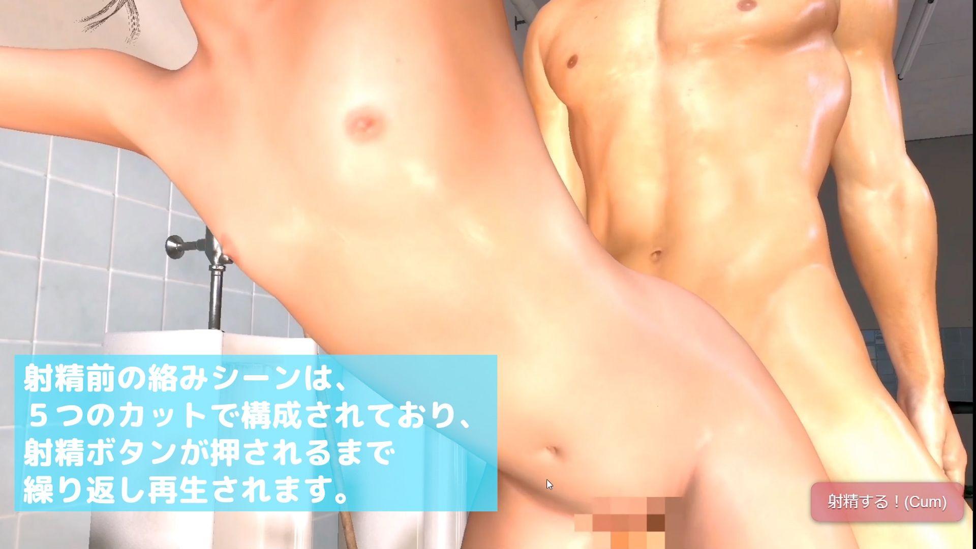 どこでヤル?誰に出す?~姉妹丼シリーズ特別篇~のサンプル画像6