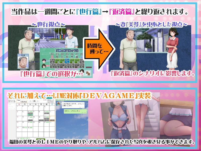 NTR寝取られ_エロゲーム|本作品のサンプル画像
