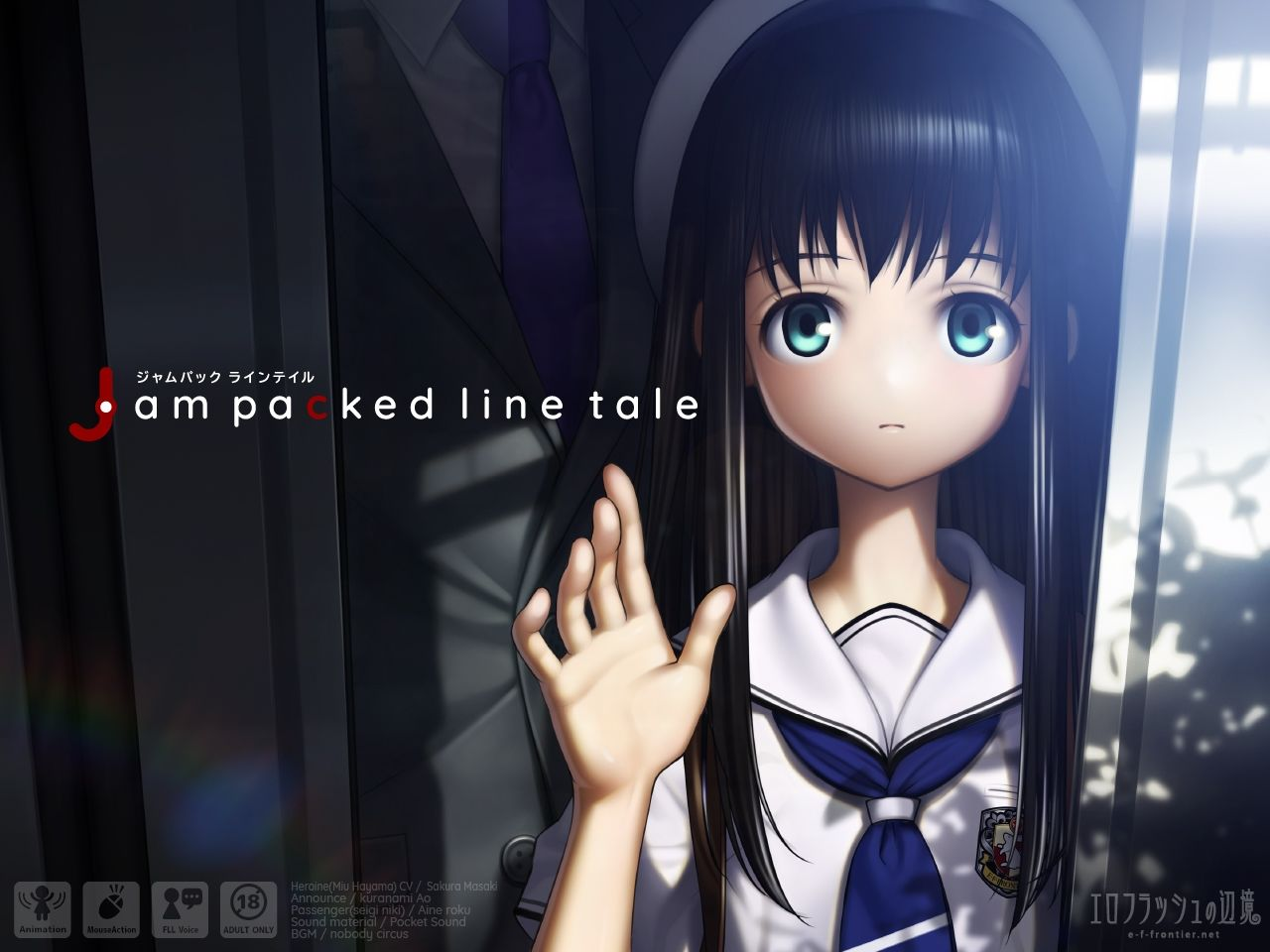 Jam packed line tale 画像