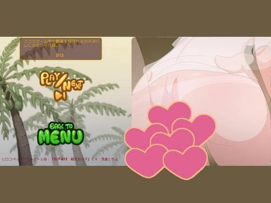 Hバーガーガール!!H burger Girl!!のサンプル画像3