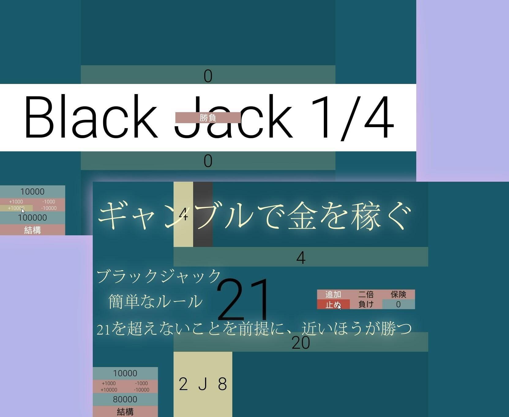 娼女とブラックジャック-幸運の女神はタダじゃない!のサンプル画像2