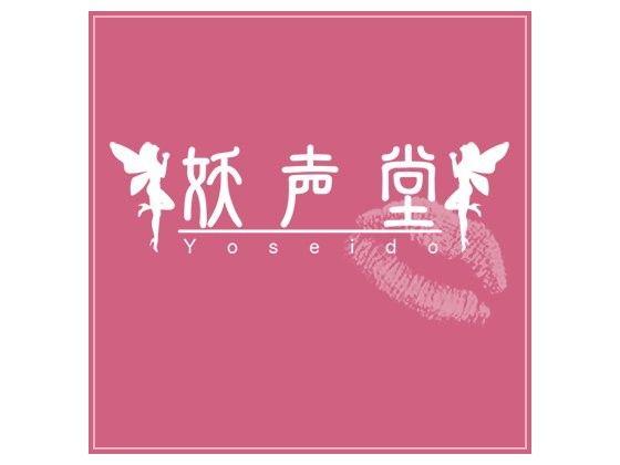 023 しょうこ(28才/M嬢)