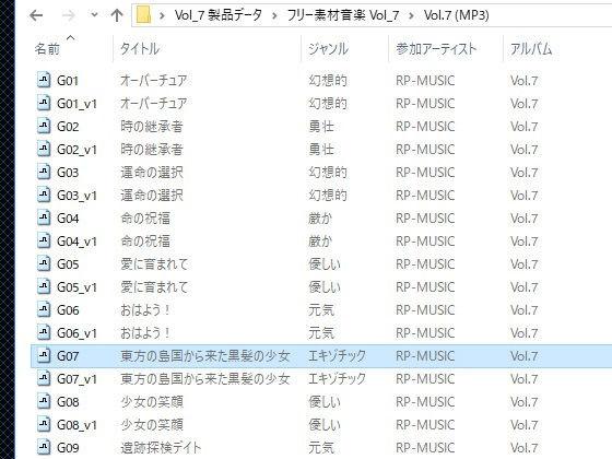 【RP-MUSIC 同人】フリー素材音楽Vol.7★次回作が発売されるまで800円割引★