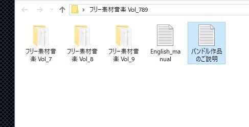 【RP-MUSIC 同人】フリー素材音楽Vol.7・8・9バンドル