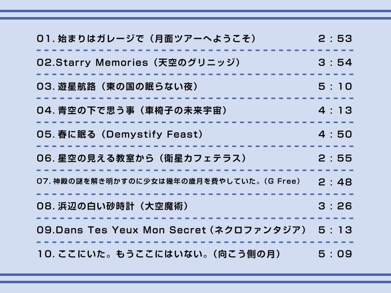 【レン 同人】癒しの風vol.1