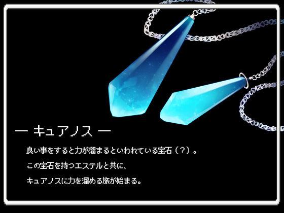 【DreamLight 同人】アナスタシアと青の瞳~謁見の刻~