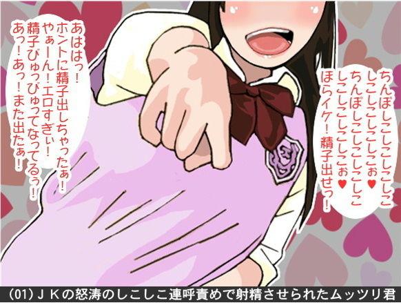 【アイボイス 同人】オナ指示、オナサポボイス10本セット(CV美朱様02)