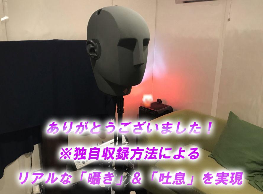 【エアリクス(Airlcx) 同人】【KU100】鼓膜マッサージ~二人きりの更衣室ロッカー~
