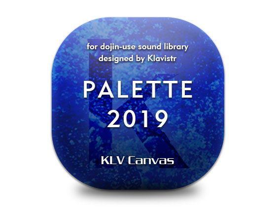 PALETTE 2019