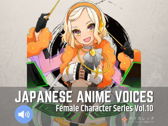 Japanese Anime Voices:Female Character Series Vol.10