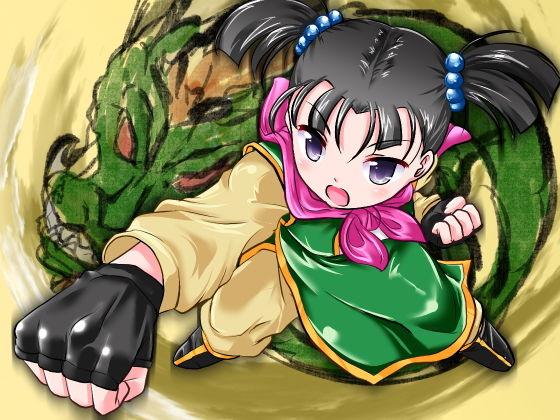 【ドラゴンクエスト 同人】バトルファックコロッセオ~女武闘家・魔法使いの冒険の書は消えました~