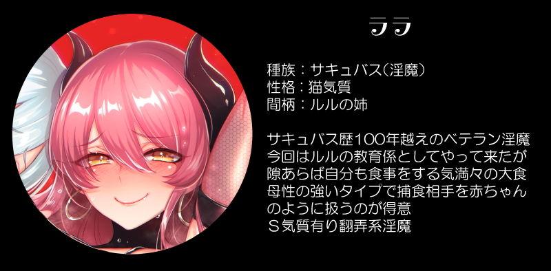 【oneone 同人】サキュバスとインキュバスと俺!?~初めての精搾取~