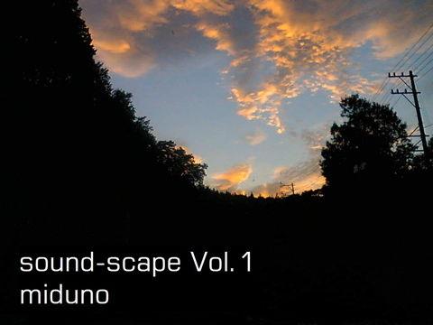 自然音 - 瑞浪 - 蝉の声01 (2017 CQe Remaster)