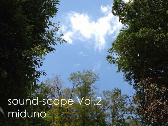 自然音 - 瑞浪 - 森林01&02 (2019 Remix&Remaster)