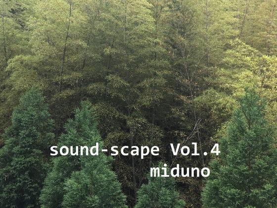 自然音 - 白州 - 雨の朝01 (バイノーラル録音)