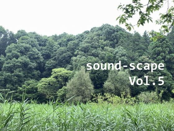 環境音 - 横浜 / 四季の森公園 - 夏・せせらぎ01#2 (バイノーラル)