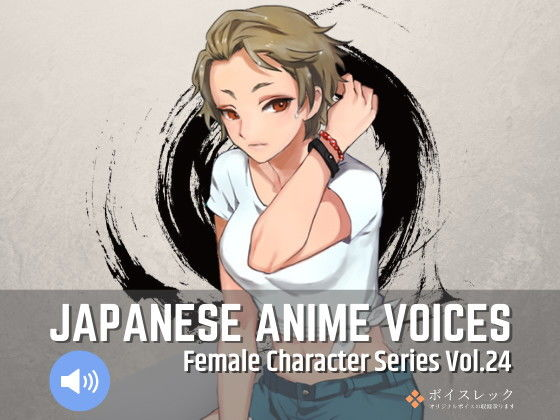 Japanese Anime Voices:Female Character Series Vol.24