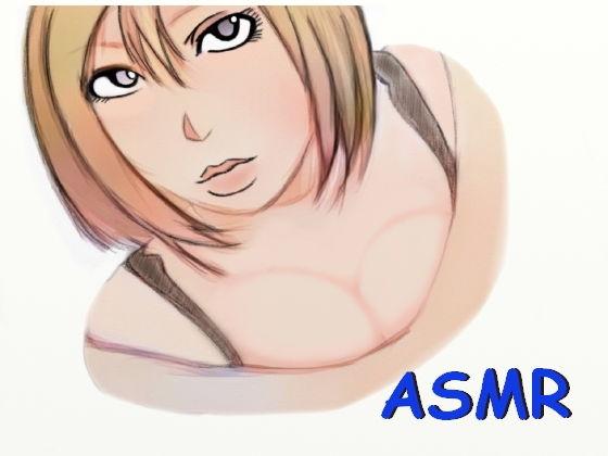 【ASMR】優しく耳にふーふーする吐息と耳舐め
