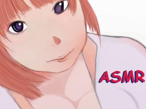 【ASMR】こだわりの耳舐め音声 えっちな吐息編