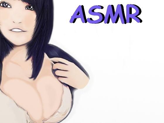 【ASMR】耳舐め少女~耳の奥まで気持ちいい~