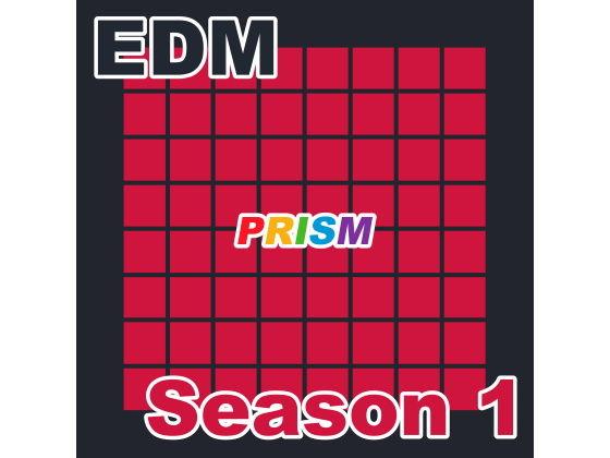 【アルバム】EDM Season 1/ぷりずむ