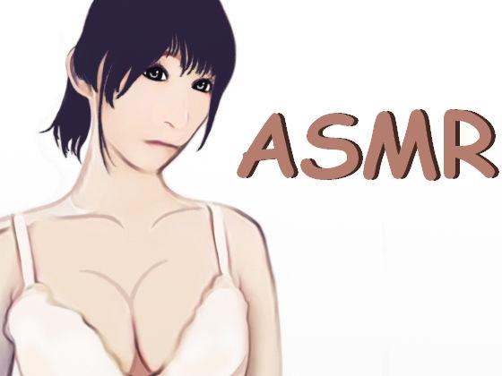 【ASMR】舌のくちゃくちゃ音まで聞こえる卑猥な耳舐めのタイトル画像