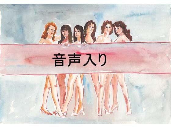 日本プロレズ選手権レズセックス対戦。プロレズドキュメント