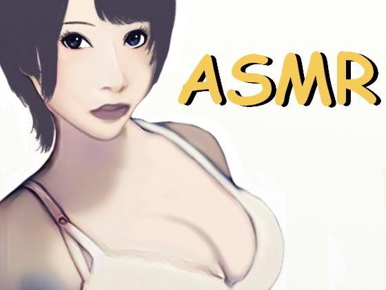 【ASMR】こだわりの耳舐め音声 耳の奥までれろれろの生音編