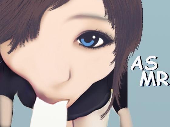 【ASMR】フェラチオが大好きな女のじゅっぽじゅっぽ咥える実演音声