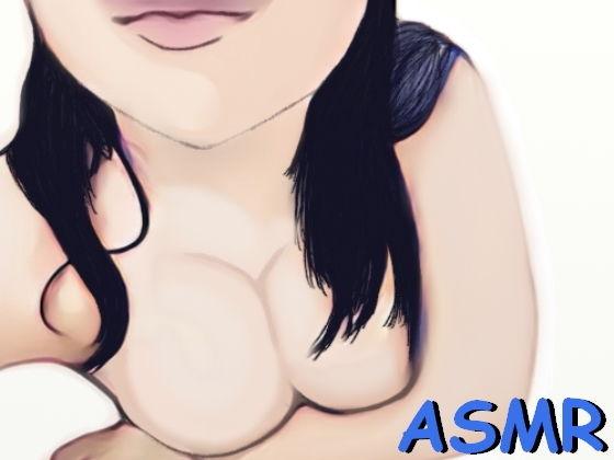 【ASMR】股間が反応してしまうべろんべろん耳舐め