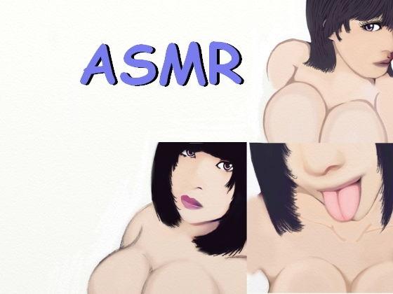【ASMR】舌と唾液がじゅるじゅる絡みつく、生々しい耳舐め音声