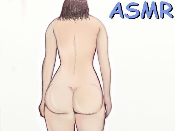 【ASMR】かわいい喘ぎ声のくちゅくちゅオナニー実演