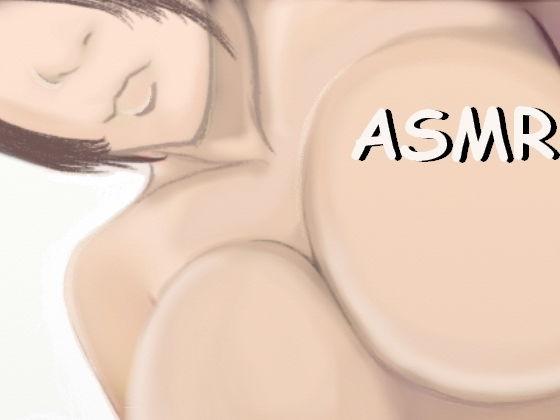 【ASMR】くちゅ音がえろすぎる巨乳少女のオナニー実演音声