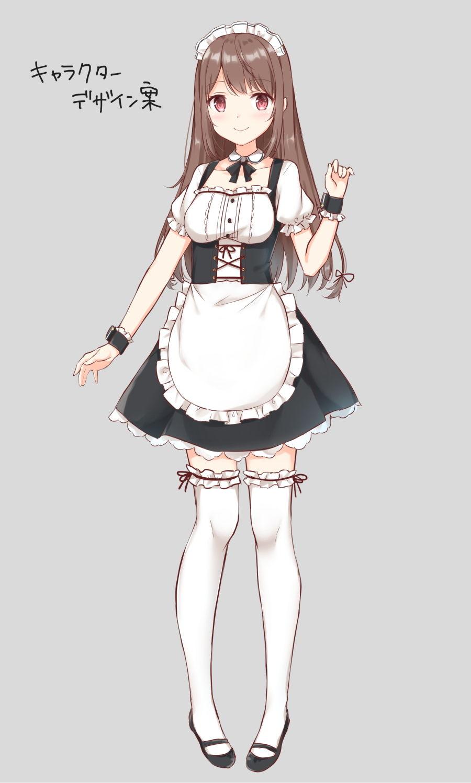 甘えんぼメイドの特別なご奉仕~ご主人様LOVEな彼女とイチャラブセックス【...のサンプル画像3