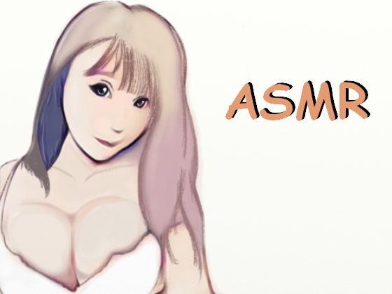 【ASMR】耳舐め少女~気持ち良くなってシコシコしてください~