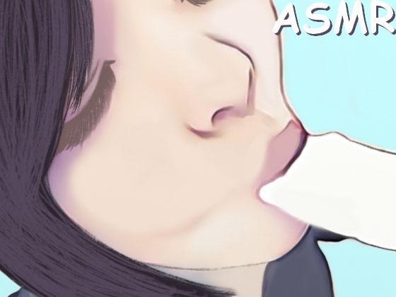 【ASMR】ひたすら黙ってしゃぶるだけのフェラチオと耳舐め