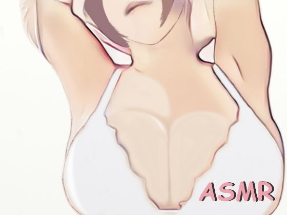 【ASMR】むしゃぶりつきたいおっぱい少女のぐっちょり濡れた実演オナニー