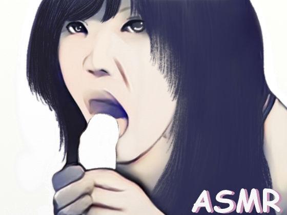【ASMR】喉の奥まで咥えさせて激しく突いてしゃぶってもらうフェラチオ