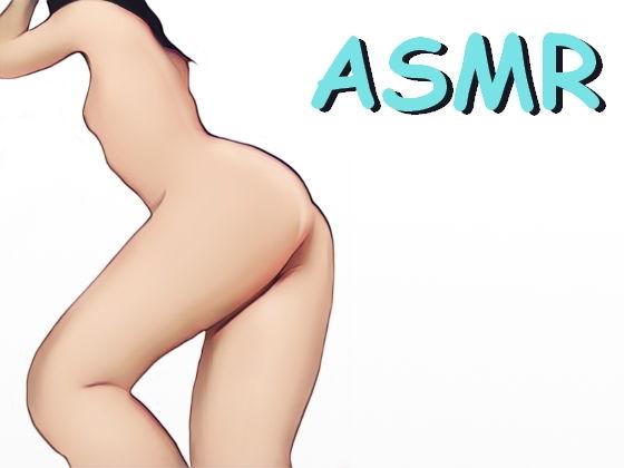 【ASMR】指でずぼずぼしてイっちゃう激しいくちゅくちゅ音のオナニー