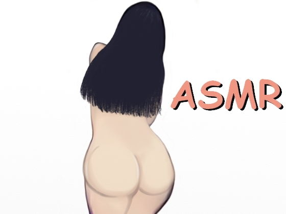 【ASMR】衣擦れや生活音が生々しい臨場感たっぷりのフェラとオナニー実演