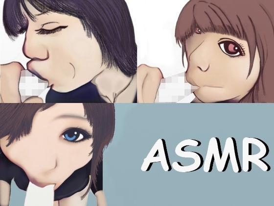 【ASMR】46分じゅっぽじゅっぽ咥えてしゃぶりつくフェラチオ