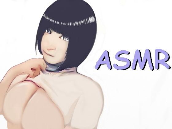 【ASMR】腰が止まらなくなっちゃう女の子のぐちょ濡れオナニー実演音声