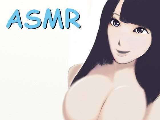 【ASMR】絶頂の快感に負けた少女が、イキすぎて息切れしちゃうオナニー