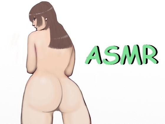 【ASMR】ずっぽりハメる抜き挿しぐちゅぐちゅセックス