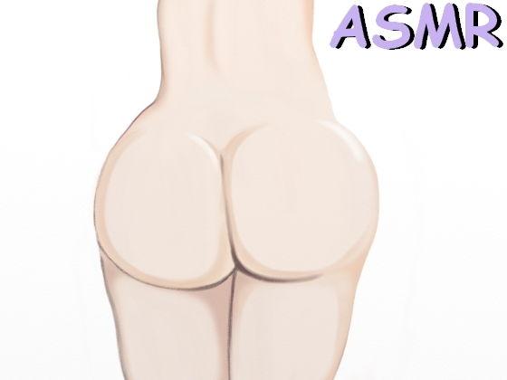 【ASMR】奥までばちゅんばちゅん激しい打ちつけセックス