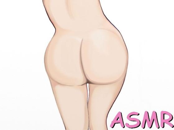 【ASMR】ぬるぬるのアソコを突かれてイっちゃうばちゅばちゅセックス