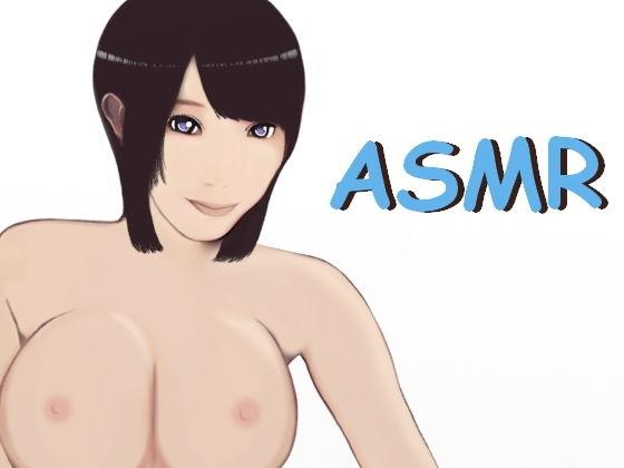 【ASMR】耳舐め少女~奥までぐぽぐぽ快感のじゅるじゅる~